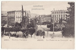 GREECE ATHENS OMONOIA SQUARE & BUILDINGS, PLACE CONCORDE 1900s  EARLY VIEW VINTAGE ANTIQUE POSTCARD - Greece