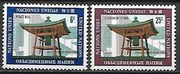 NATIONS - UNIES   -   1970 .  Y&T N° 197 / 198 **.   Cloche De La Paix, Japonaise - New York -  VN Hauptquartier