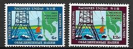 NATIONS - UNIES   -   1970 .  Y&T N° 199 / 200 **.   Electrification  /  Fleuve Mékong. - New York -  VN Hauptquartier