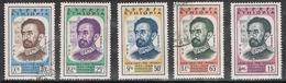 ETHIOPIE N°362 A 366 - Ethiopie