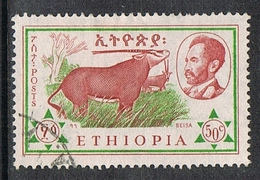 ETHIOPIE N°375 - Ethiopie