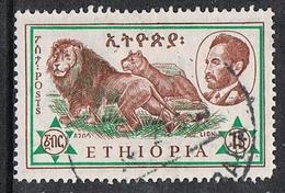 ETHIOPIE N°376 - Ethiopie
