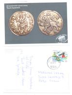 SERBIAN NUMISMATICS POSTCARDS MEDIAVALES SERBES COINS (2 VARIANTE) - Coins (pictures)