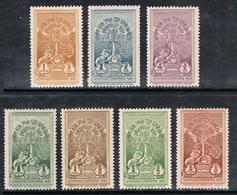 ETHIOPIE N°181 A 187 N** - Ethiopie