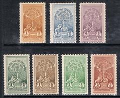 ETHIOPIE N°181 A 187 N* - Ethiopie