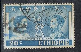 ETHIOPIE N°269 - Ethiopie