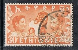 ETHIOPIE N°270 - Ethiopie