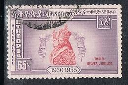 ETHIOPIE N°338 - Ethiopie