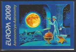 Azerbaycan - Europa 2009 - Astronomie  ** MNH - Azerbaidjan