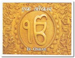India 2012, Postfris MNH, Ik Onkar, Bhai Jagta JI, Booklet - India
