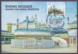PAKISTAN 2004 - BHONG MOSQUE, Islam, MAXIMUM CARD - Pakistan