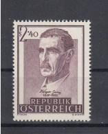 Österreich (AK) Michel Cat.No. Mnh/** 1032 - 1945-60 Ongebruikt