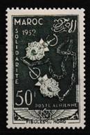 MAROC PROTECTORAT 1952 POSTE AERIENNE Y&T PA N° 393 N* - Airmail