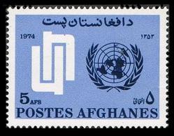 Afghanistan  909, MNH. Michel 1168. UN Day 1974. Emblem. - Afghanistan