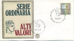 ITALIA - FDC FILAGRANO GOLD 1979 - ALTI VALORI - LIRE 4.000 - 6. 1946-.. Repubblica