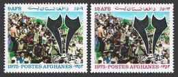 Afghanistan 914-915,MNH.Michel 1175-1176.Republic,2nd Ann.1975.Celebrating Crowd - Afghanistan