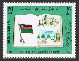 Afghanistan 937,MNH. Michel 1186.59th Independence Day,1977.Flag,Open Book. - Afghanistan