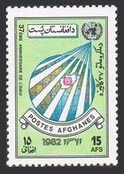 Afghanistan 1016,MNH.Michel 1279. UN,37th Ann.1982.Globe. - Afghanistan