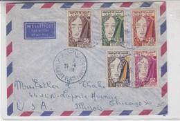 AIRMAIL ENVELOPE CIRCULEE TUNISIA TO USA. OBLITERE 1958. 5 COLOUR STAMP-BLEUP - Tunesië (1956-...)