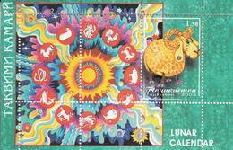 2003 Tajikistan Year Of The Ram  Souvenir Sheet MNH - Tadjikistan