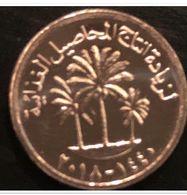 UAE United Arab Emirates 2018 UNC Fils Circulation Coin New Issue - United Arab Emirates