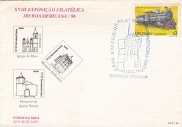 XVII EXPOSICION FILATELICA IBEROAMERICANA. MAIA. OBLITERE 1996. URUGUAY, SPECIAL COVER -BLEUP - Uruguay