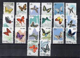 Cina - 1963  - Lotto 20 Francobolli Tematica Farfalle - Usati - Serie Completa - Vedi Foto - (FDC12118) - 1949 - ... Repubblica Popolare