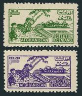 Afghanistan B3-B4,MNH.Michel 418-419. Child Welfare 1955.Play. - Afghanistan
