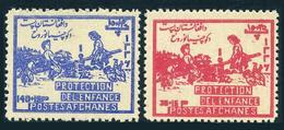 Afghanistan B13-B14,lightly Hinged.Michel 450-451. UN Admission,10th Ann.1956. - Afghanistan