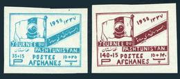 Afghanistan B19-B20 Imperf,MNH.Michel 466B-467B. Free Pashtunistan Day,1958.Flag - Afghanistan