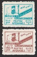Afghanistan B19-B20,lightly Hinged.Michel 466B-467B. Free Pashtunistan Day,1958. - Afghanistan