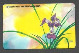 USED PHONECARD KOREA  FLOWERS - Flowers