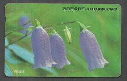 USED PHONECARD KOREA  FLOWERS - Fleurs