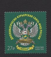 Russia 2018,Coat Of Arms Russian Ministry Of Foreign Affairs ,# 2383,VF MNH**,100 лет дипломатическо-курьерской связи МИ - Stamps