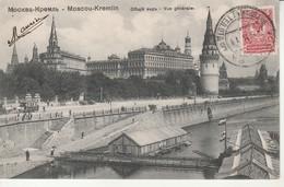 Moscou-Kremlin.Vue Générale. - Russie