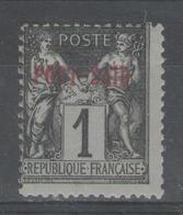 """PORT-SAID:  N°1 **, Variété """"un Seul Point Sur Le I De SAID"""" - Neufs"""