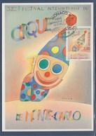 = Festival International Du Cirque XXIè Monaco 1er Jour Le 19.12.96 N°2077 Carte Postale Clown, Tigre - Cartoline Maximum
