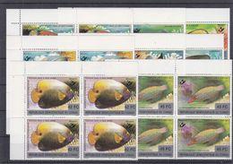 République Du Congo - COB 1960 / 67 ** - En Bloc De 4 - Poissons - Tirage 4500 Séries - Valeur 180 Euros - République Démocratique Du Congo (1997 -...)