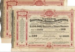 75-LOTERIE Pour Un GROUPEMENT D'OEUVRES De BIENFAISANCE & D'Encouragt ...  1909 - Other