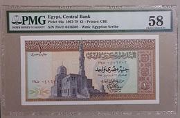 "Egypte : 1 Pond ""Sultan Al-Ashraf Qaytbay"" PMG 58 EPQ 234/D 0416302 UNC - Egipto"