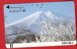 JAPAN Magnetic Phonecard VOLCANOS - Volcans