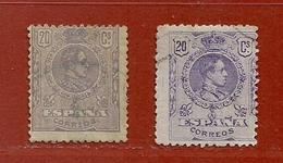 Espagne N° 256 - 257 - 1889-1931 Royaume: Alphonse XIII
