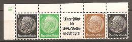 EG-Str. 1 Mit Formnr. 16 - Postfrisch - Zusammendrucke