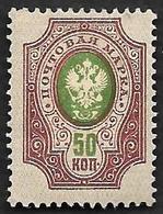 RUSSIE  1909 -  YT  73  -  NEUF* - 1857-1916 Empire