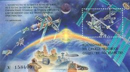 Russia 1999,S/S Space,International Space Station,Sc 6505,VF MNH** (OR-3) - Russia & USSR
