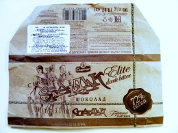Chocolate Label From Belarus Spartak Elite Dark Bitter 72% - Cioccolato
