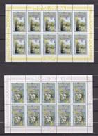 FEUILLE NEUVE** EUROPA 2001 TIMBRE N°294/95 - L'EAU RICHESSE NATURELLE - Géorgie