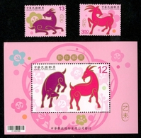 China Taiwan 2014 Zodiac/Lunar New Year Of Ram (2v+SS/MNH) - 1945-... República De China