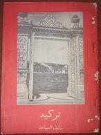 ARABIC - TURKEY TURKISH EMBASSY IRAQ BAGHDAD 1958 TOURIST GUIDE دليل السياحة - Livres, BD, Revues