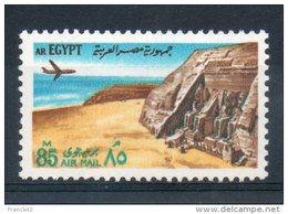Egypte. Poste Aérienne. 85 M - Poste Aérienne
